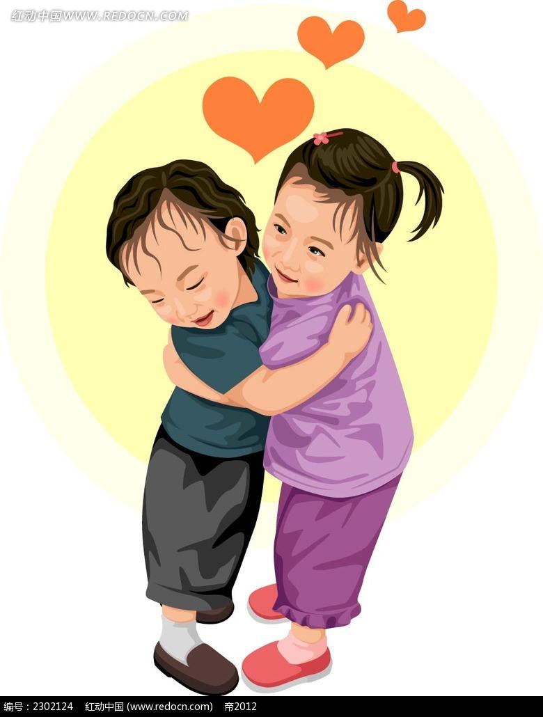 免费素材 矢量素材 矢量人物 卡通形象 拥抱爱心小孩子韩国矢量人物