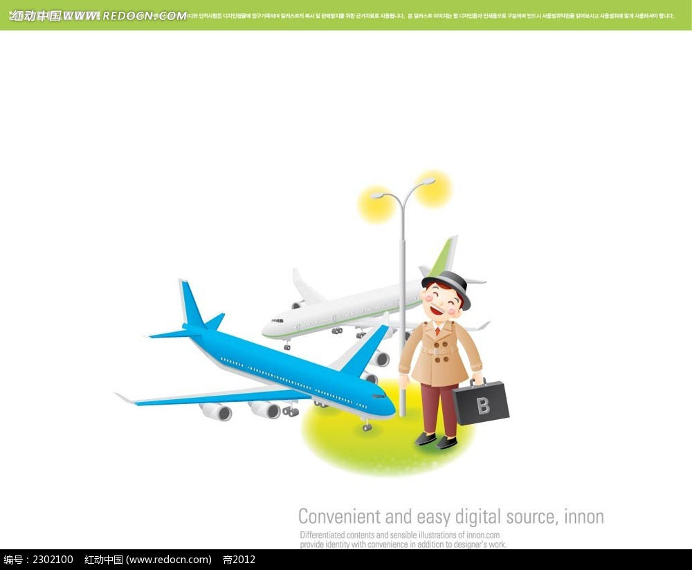 坐飞机的男人人物插画矢量图