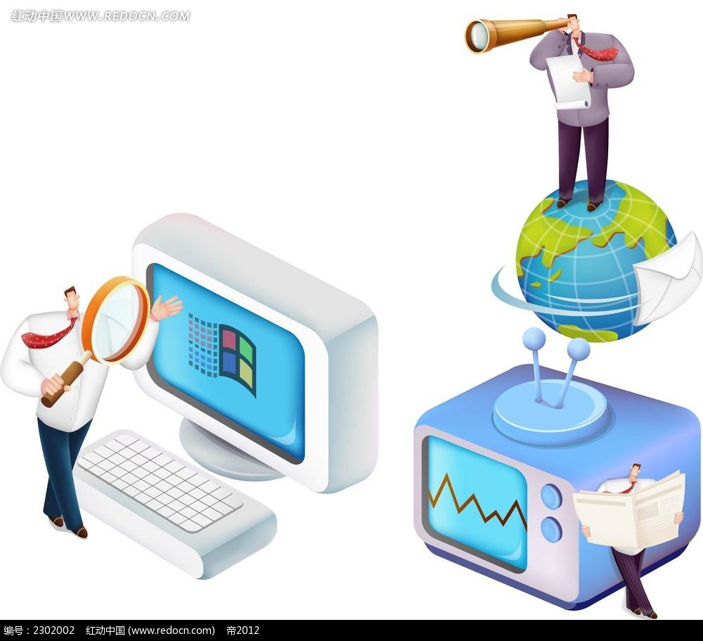 看电脑的西装男卡通矢量人物插画