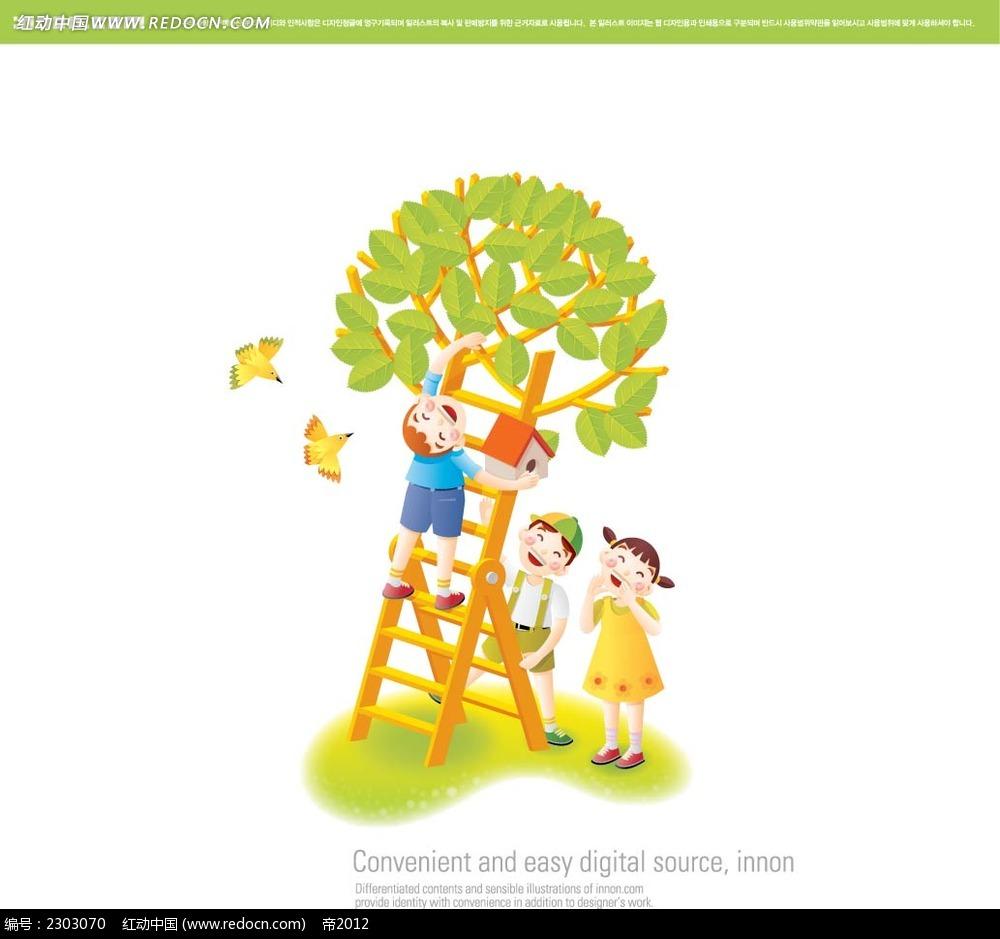 小鸟树屋爬梯子的小孩时尚矢量人物插画