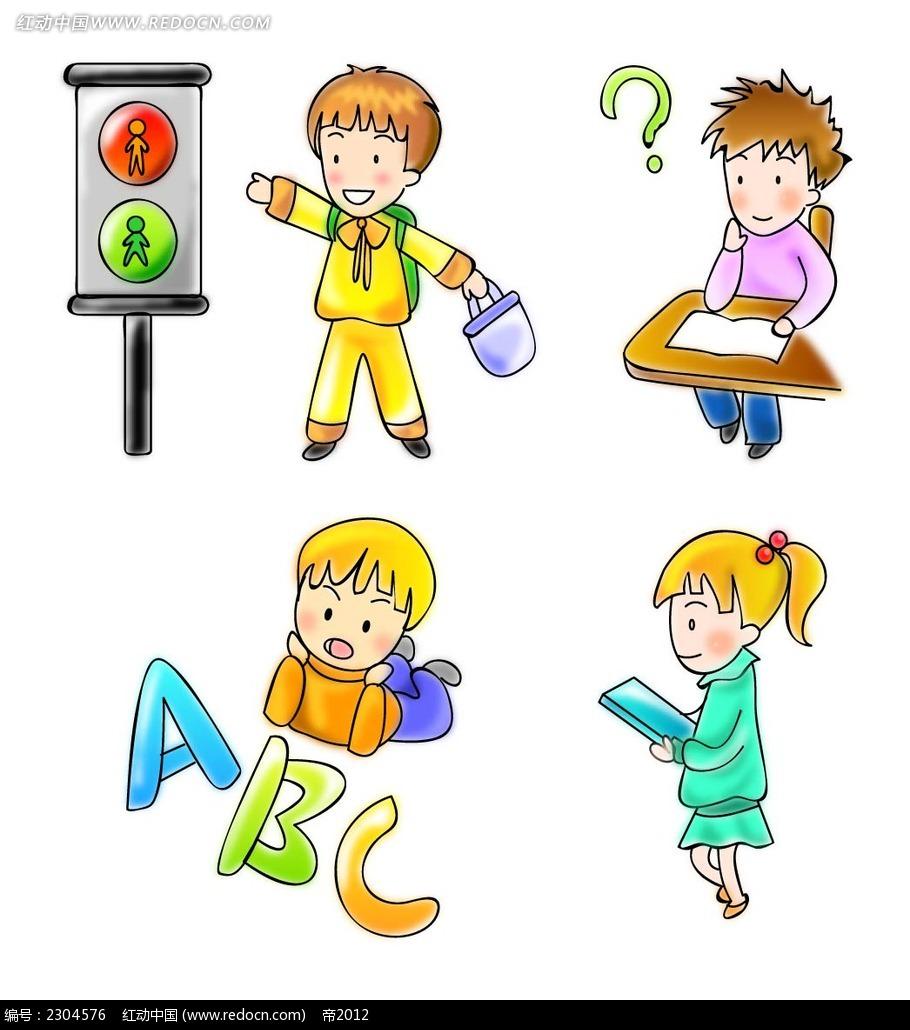 红绿灯手绘小人插画