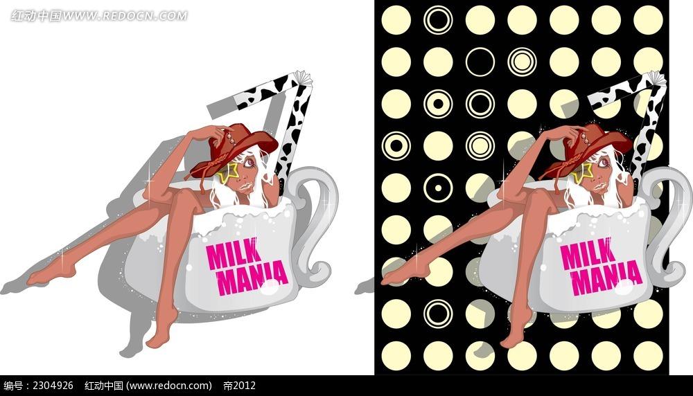 牛奶浴的少女卡通手绘