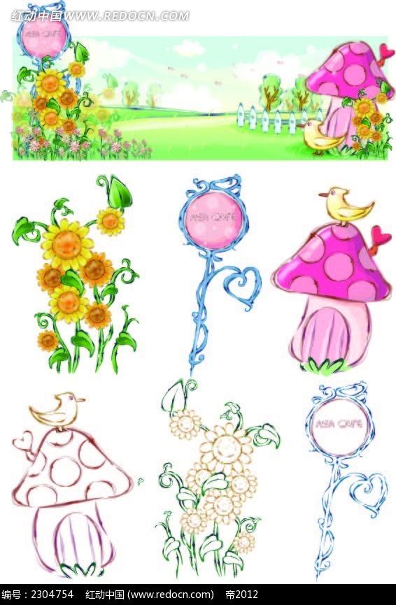 免费素材 矢量素材 矢量人物 卡通形象 可爱手绘太阳花韩国人物插画
