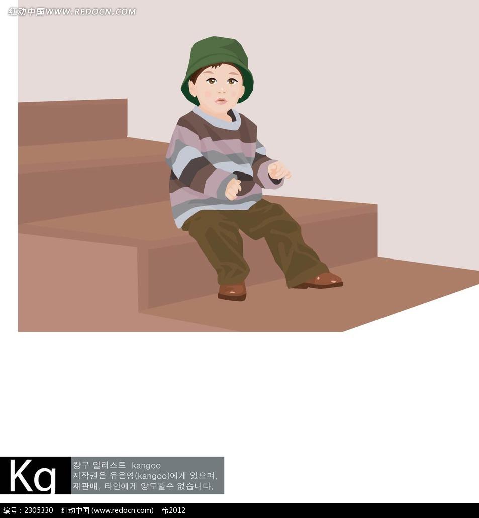 坐在楼梯口的小孩子卡通插画ai免费下载_卡通形象素材
