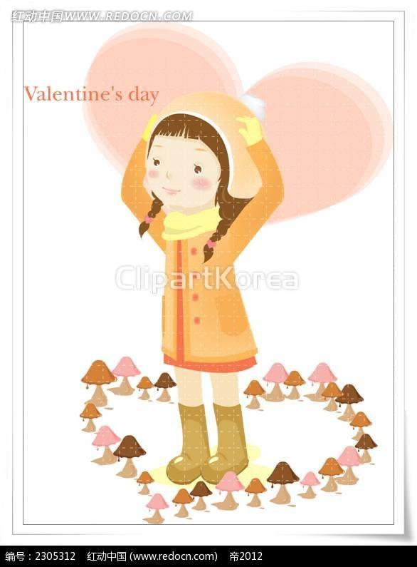 爱心巧克力蘑菇小女孩卡通插画