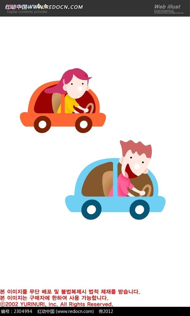 开车的小孩子矢量人物漫画