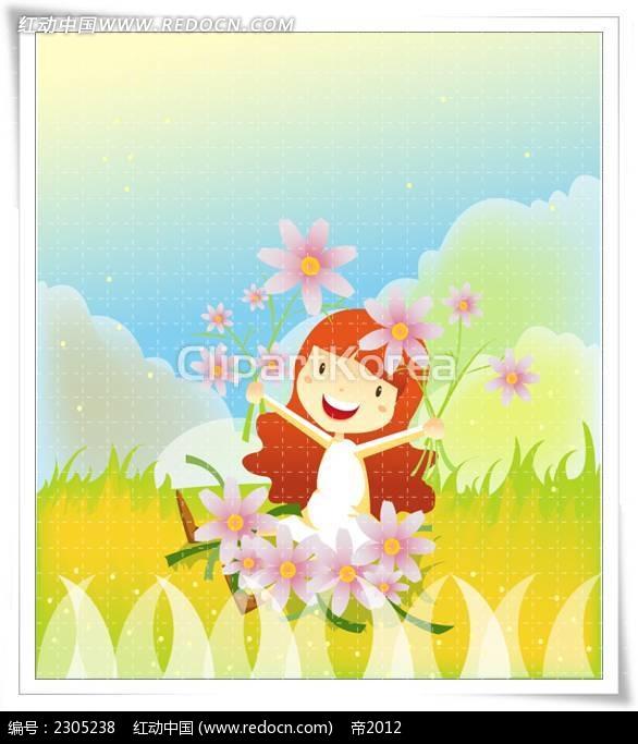 花朵小女孩韩国漫画