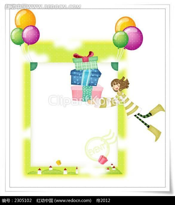 气球手绘画报边框