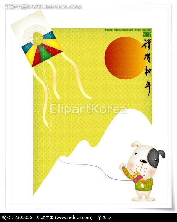 放风筝的小狗韩国矢量插画AI素材免费下载 编号2305056 红动网图片