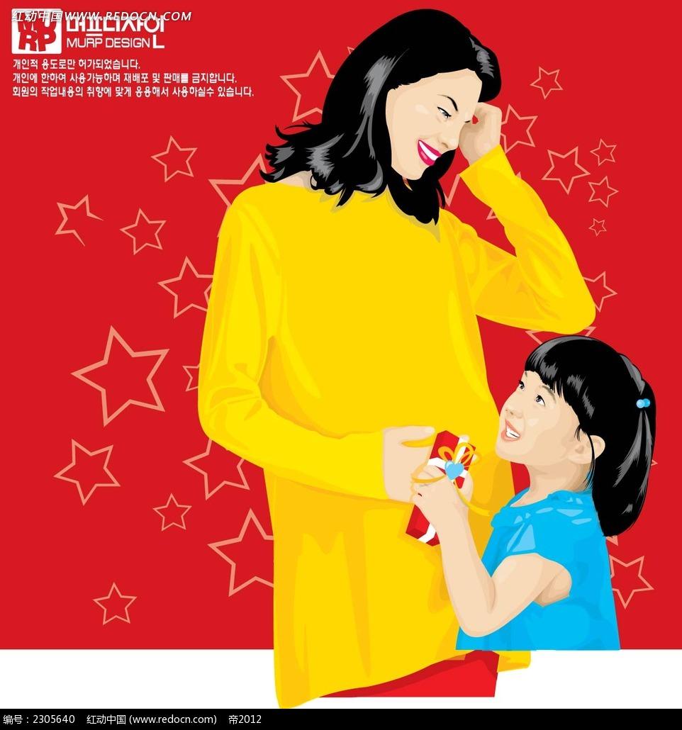 小女孩和妈妈韩国插画