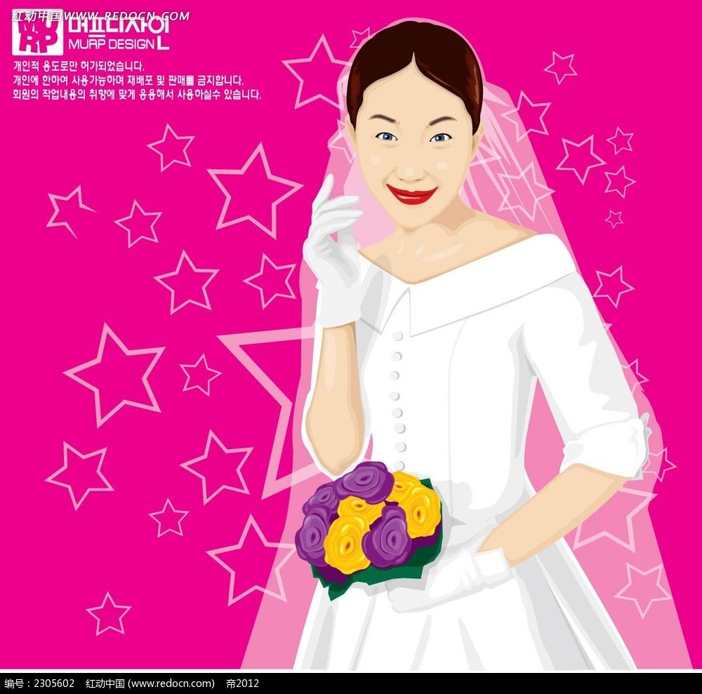 婚纱美女和花朵卡通手绘