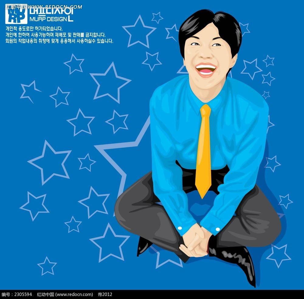 微笑的男子卡通手绘