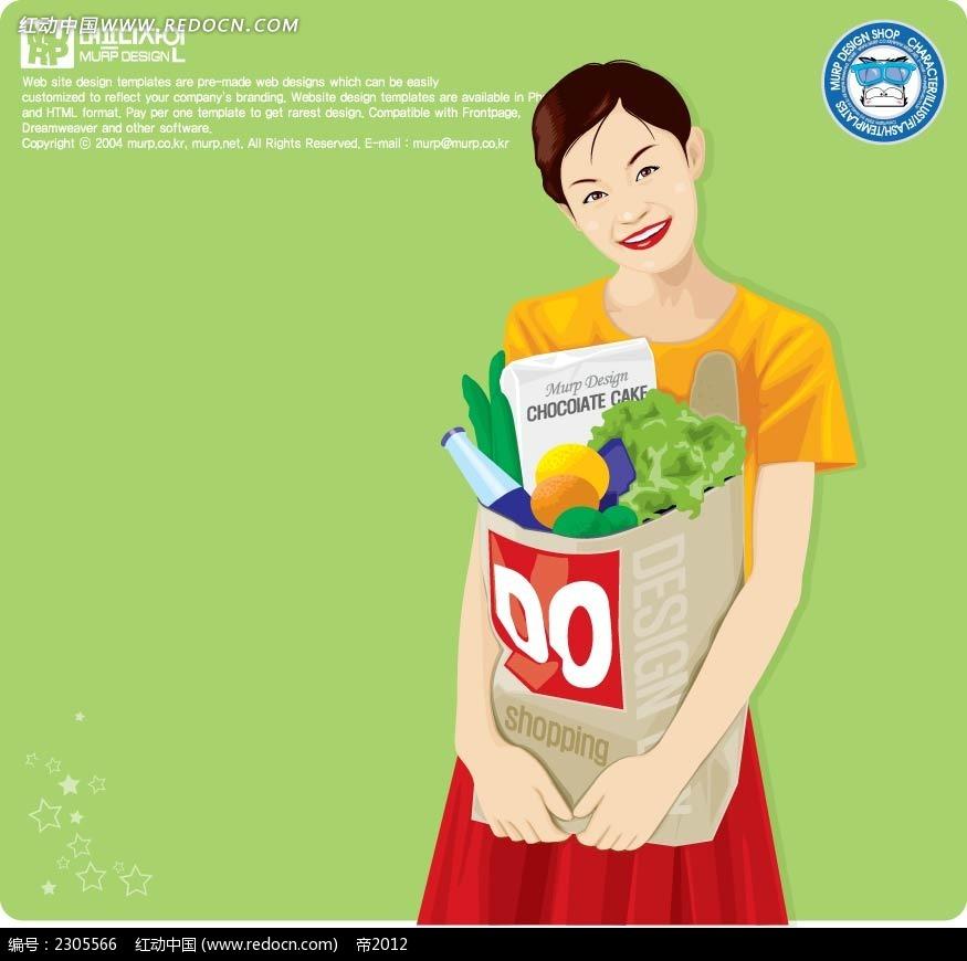 抱着购物袋的女子卡通手绘