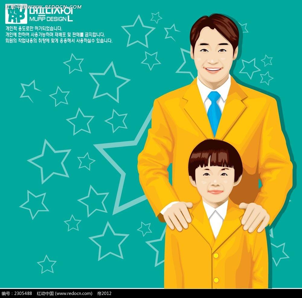 黄衣服的父子俩卡通手绘