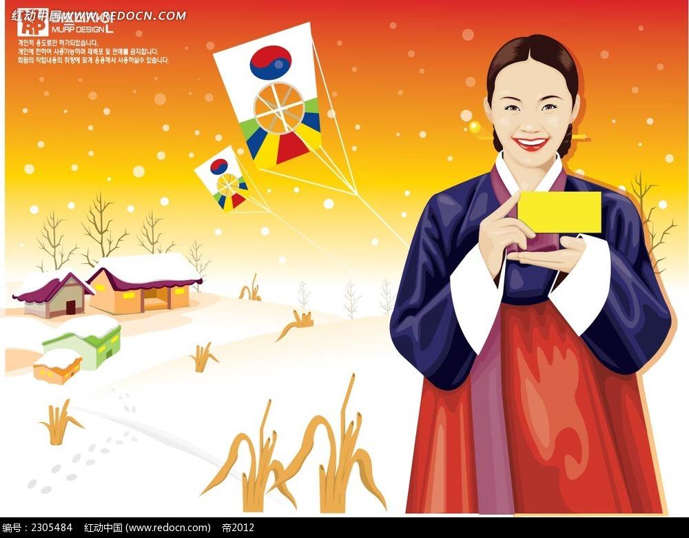 风筝和韩国女子卡通手绘