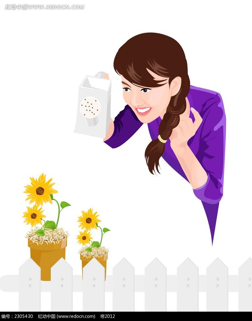 浇花盆栽的小女孩韩国插画ai免费下载_卡通形象素材