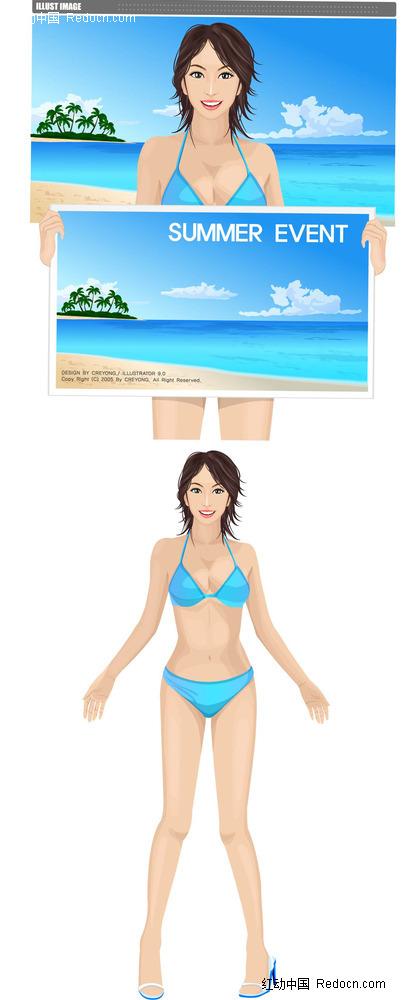 女生沙滩裙与老北京帆布鞋搭配图片