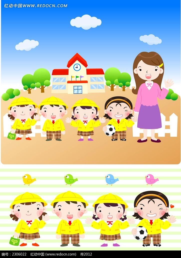 幼稚园小孩和妈妈韩国矢量漫画