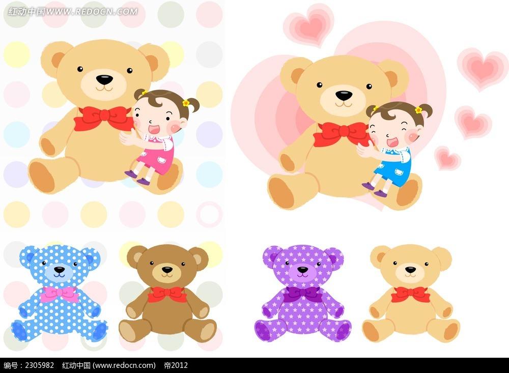 抱着玩具熊的小女孩时尚插画
