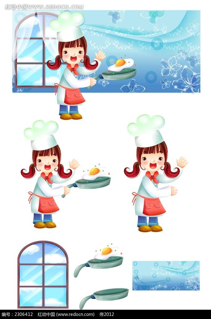 厨师小卡通矢量人物插画