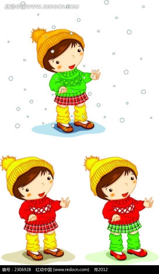 下雪天的小女孩卡通人物插画