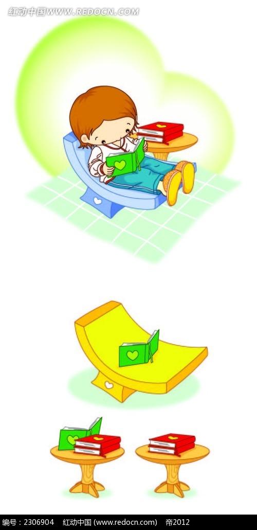 躺着看书的小孩子卡通人物插画