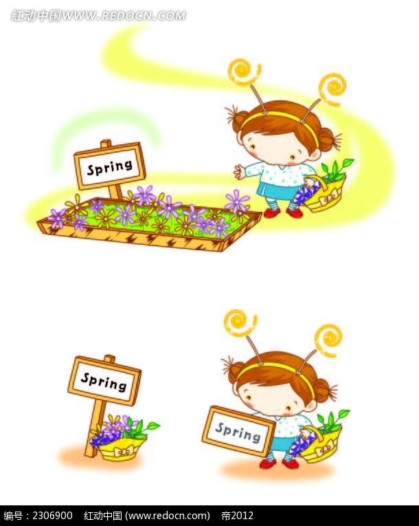 种花的小女孩卡通人物插画