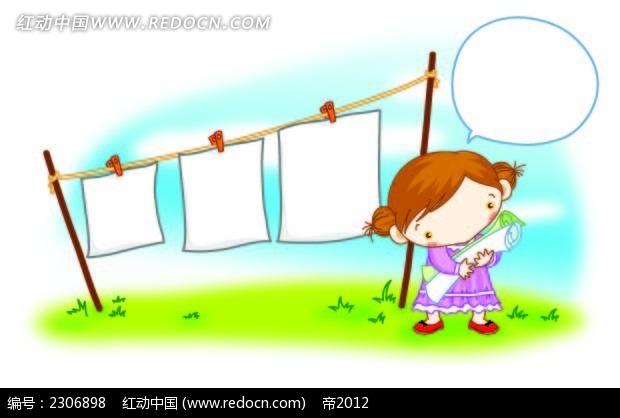 小女孩空白便利贴卡通人物插画