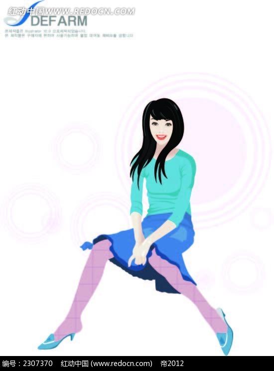 坐着的初中女插画卡通矢量图_矢量形象让我着迷真丝袜图片