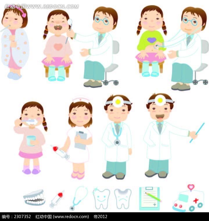医生卡通时尚插画