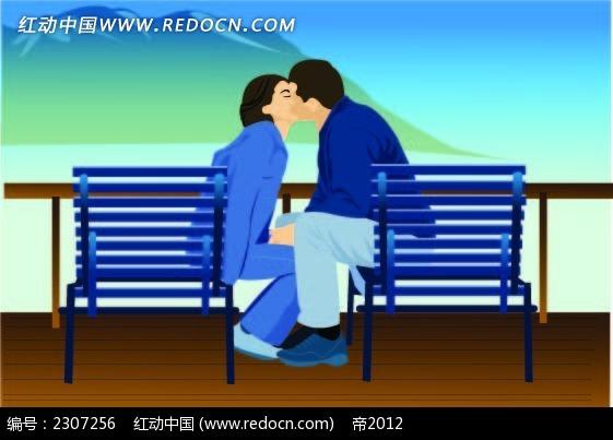 卡通 漫画 图片 绘画 设计 水彩 手绘 人物 角色 矢量图 ai 长椅 接吻