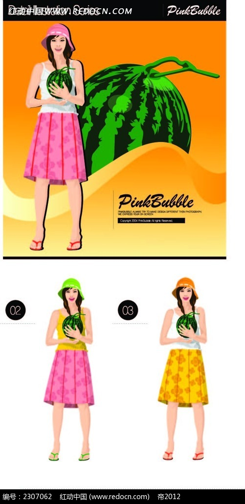 免费素材 矢量素材 矢量人物 卡通形象 夏季少女人物插图  请您分享