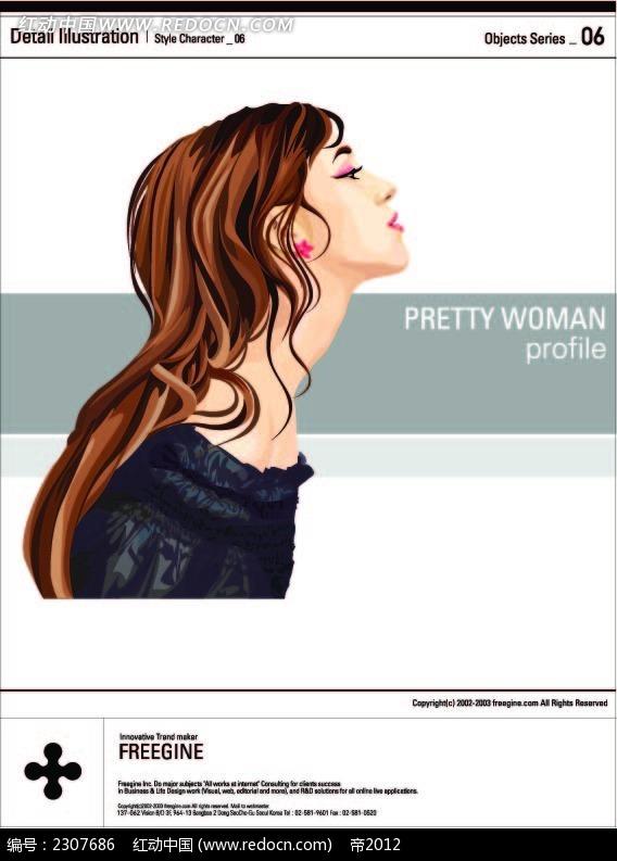 漫画 图片 绘画 设计 水彩 手绘 人物 角色 矢量图 ai 侧面 美女 卡通