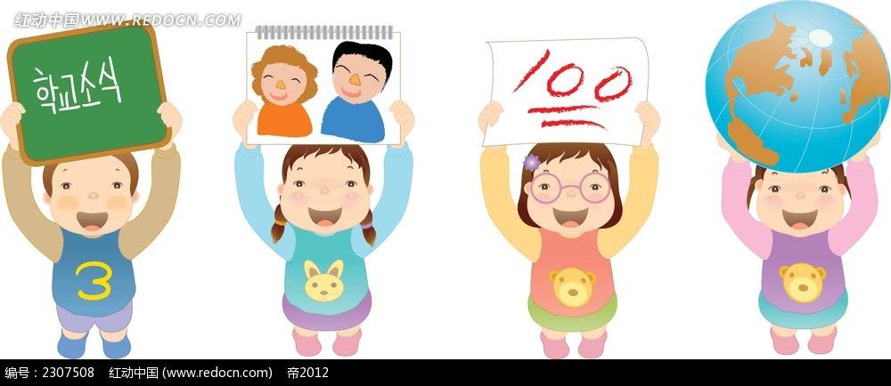 拿着黑板的小孩子卡通矢量人物插画