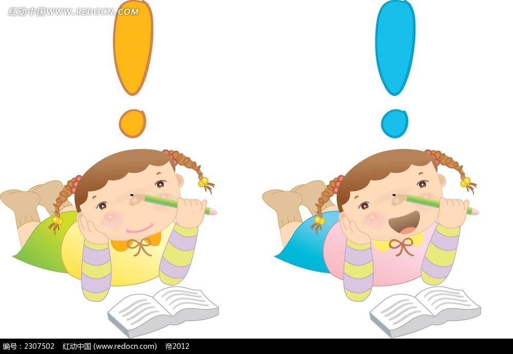 思考的小女孩卡通矢量人物插画