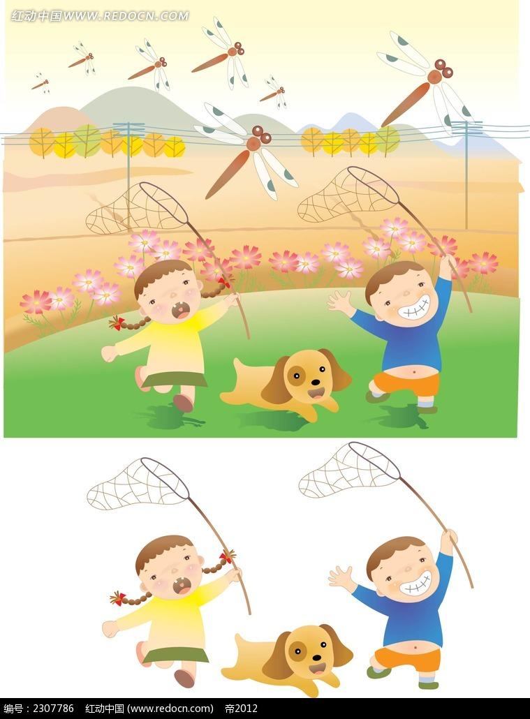 野外扑捉蜻蜓的儿童矢量素材矢量图_卡通形象
