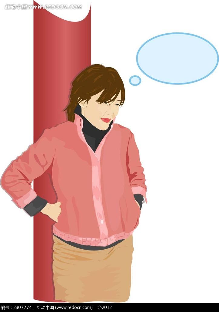 思考的女生矢量人物插画