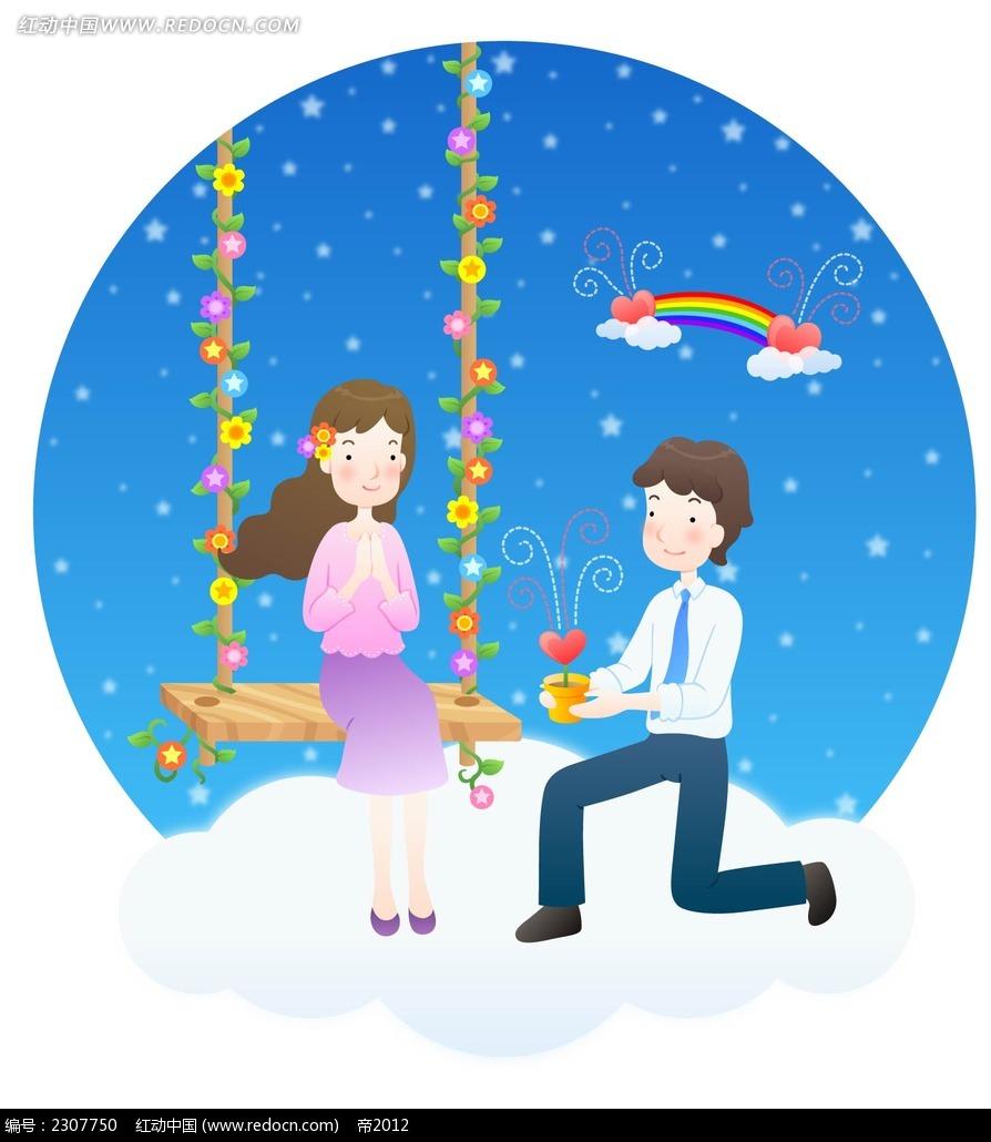 西装男向女生求婚卡通时尚城市图片