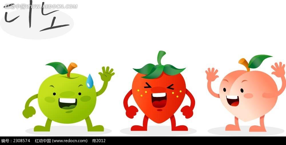 水果拟人时尚矢量人物漫画