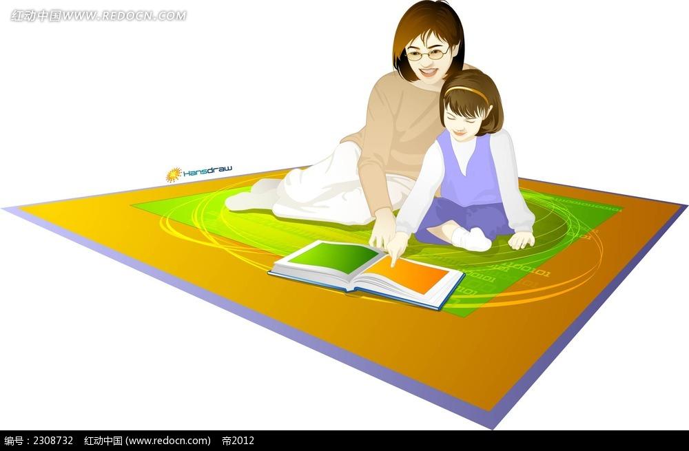 教女儿看书的妈妈韩国时尚风格插画
