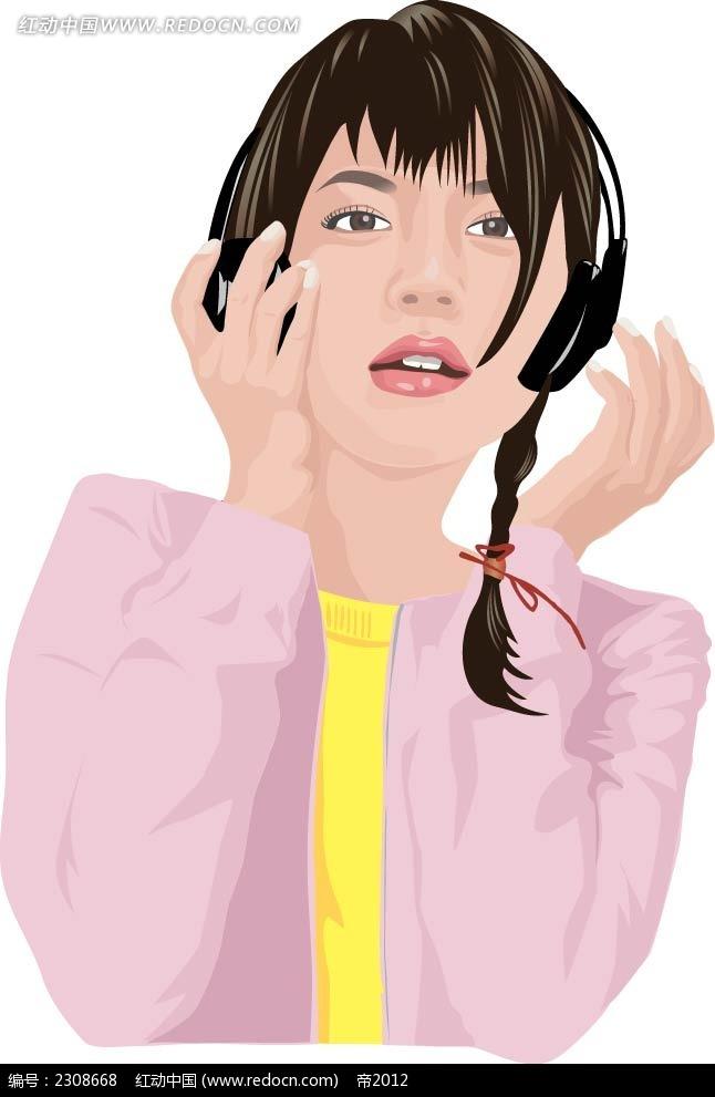 听音乐的女生矢量插画卡通