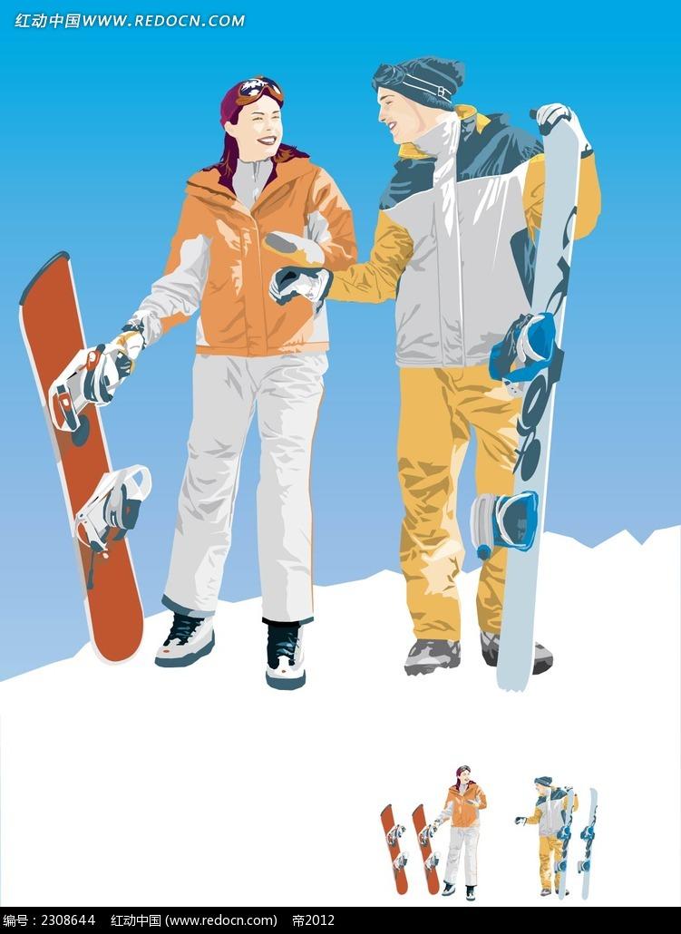 滑雪的情侣插画卡通