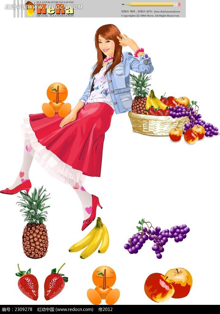 韩国水果少女人物插画