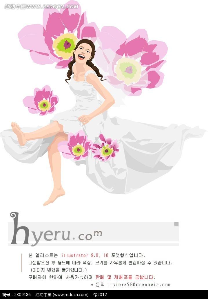 花朵婚纱少女人物插画