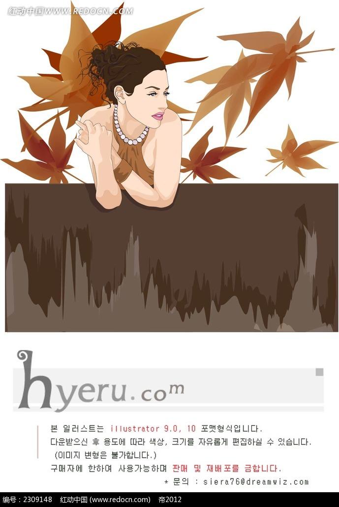 枫叶美女人物插画
