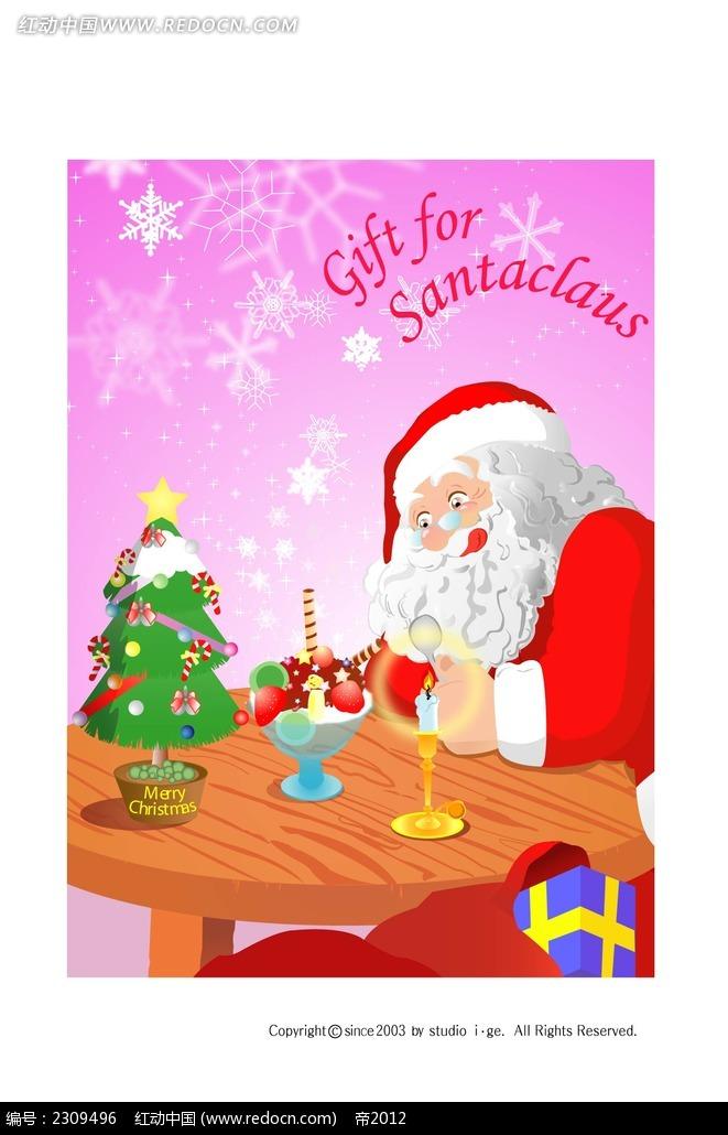 桌子前的圣诞老人矢量时尚图片