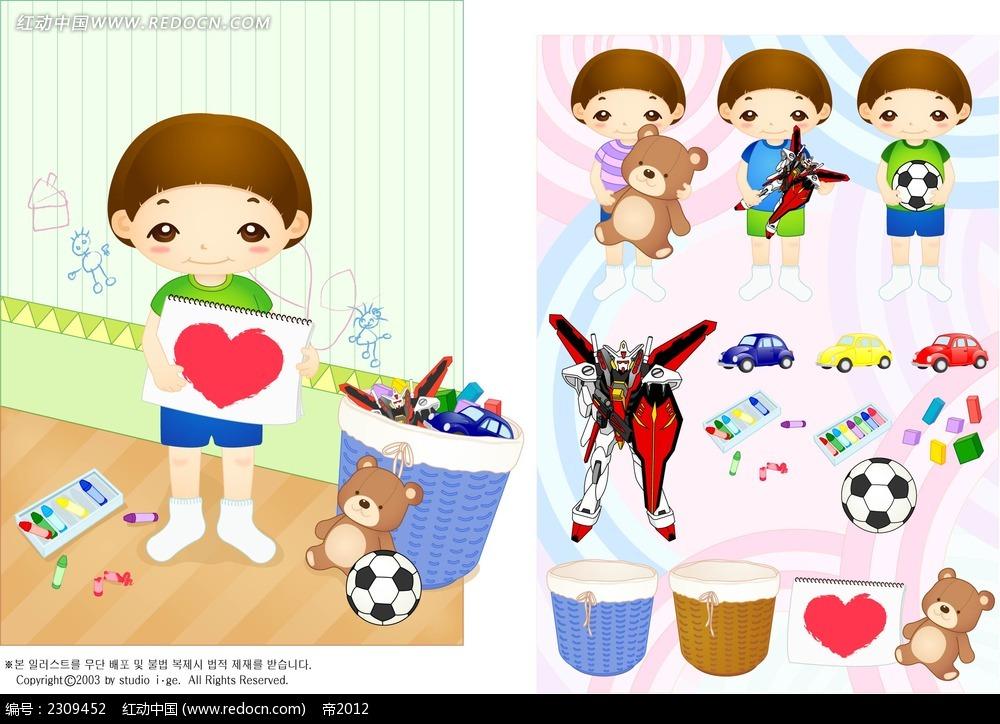 在家玩玩具的小孩儿童插画