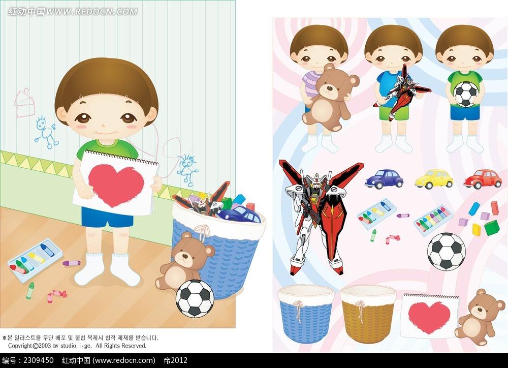 玩玩具的小孩儿童插画