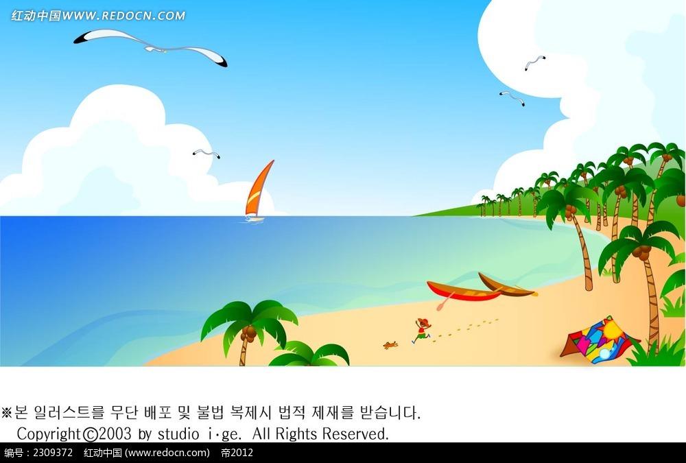蓝天白云沙滩大海温馨儿童插画