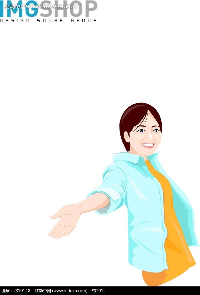 微笑休闲少女人物插画